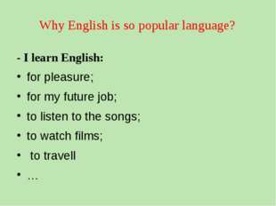 Why English is so popular language? - I learn English: for pleasure; for my f