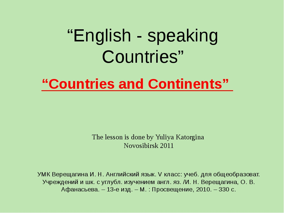 """English - speaking Countries"" ""Countries and Continents"" The lesson is done..."