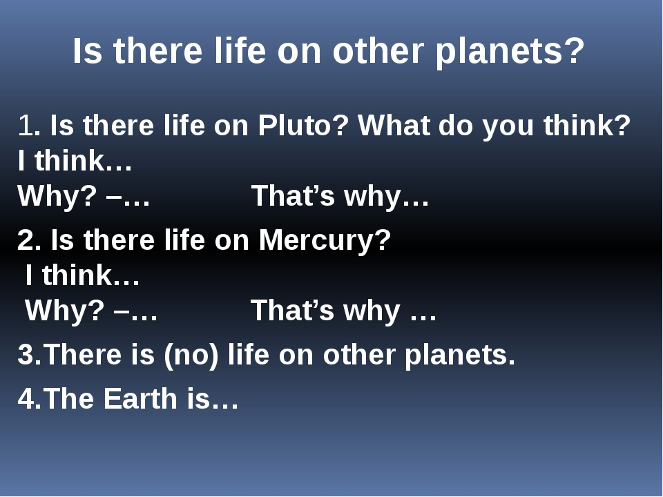 Is there life on other planets? 1. Is there life on Pluto? What do you think...