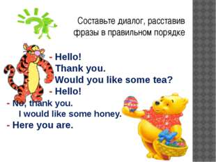 - Hello! - Thank you. - Would you like some tea? - Hello! - No, thank you. I