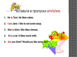 1. He is Tom. He likes cakes. 2. I am Jane. I like to eat some soup. 3. She