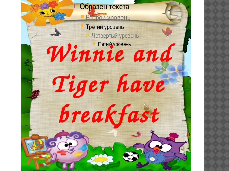 Winnie and Tiger have breakfast