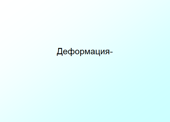hello_html_7893473c.png