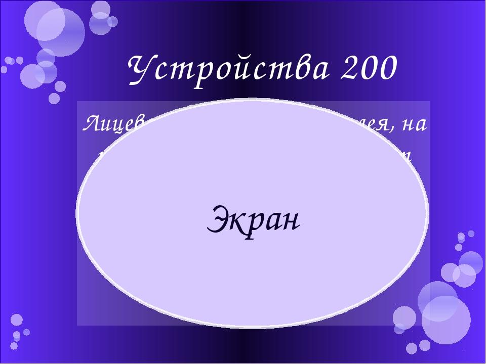 «Несерьезно о серьезном» 800 То, что имеет одинаковое название с наименьшим р...