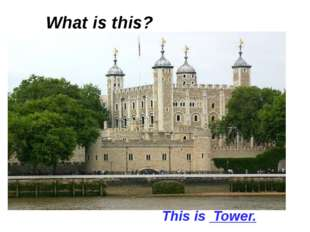 What is this? This is Tower.