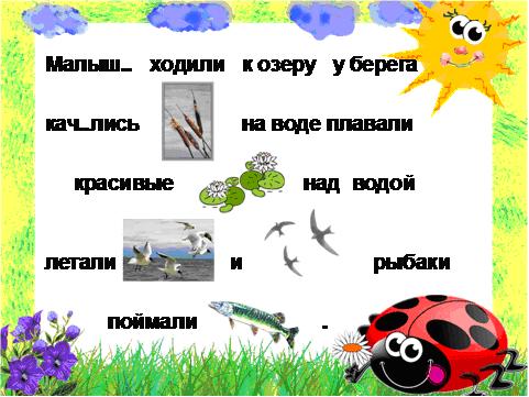 hello_html_7a36b0e2.png