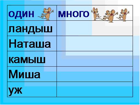 hello_html_m6312830b.png