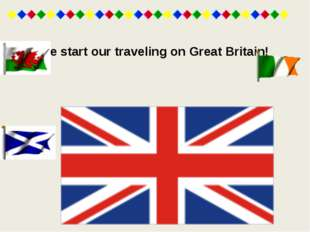 We start our traveling on Great Britain!