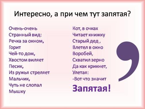 C:\Documents and Settings\xxx\Рабочий стол\Фестиваль\Новая папка\приложение1\Слайд3.JPG