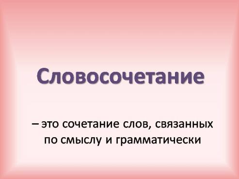 C:\Documents and Settings\xxx\Рабочий стол\Фестиваль\Новая папка\приложение1\Слайд1.JPG