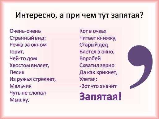 C:\Documents and Settings\xxx\Рабочий стол\Фестиваль\Новая папка\приложение1\Слайд2.JPG