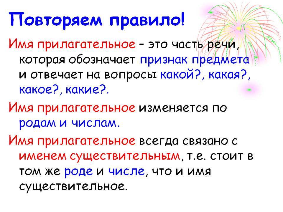 Поурочный план по русскому языку в казахской школе 5 класс