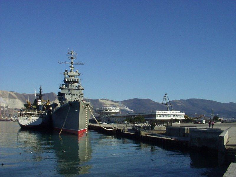 File:Novorossiysk seaport terminal.JPG - Wikimedia Commons