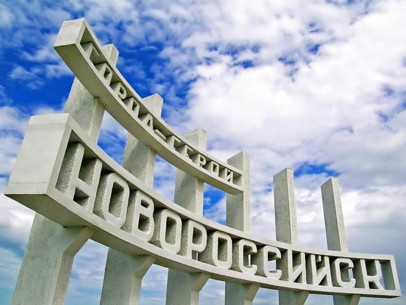 новороссийск панорама Анапа