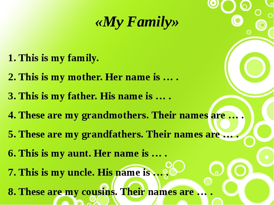 «My Family» This is my family. This is my mother. Her name is … . This is my...