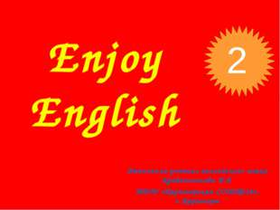 Enjoy English Выполнила учитель английского языка Кривополенова И.А МБОУ «Кар