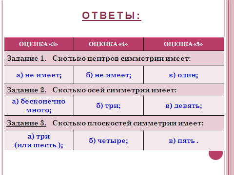 hello_html_6973a96.png