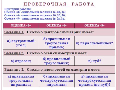 hello_html_mb9a9e3d.png