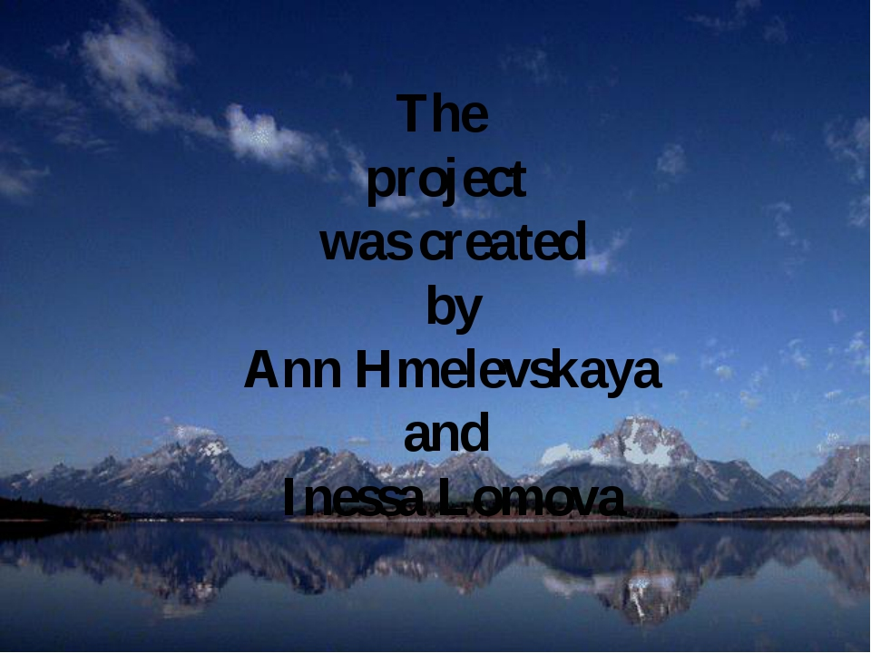 The project was created by Ann Hmelevskaya and Inessa Lomova