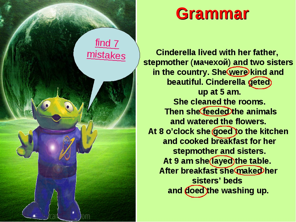 Grammar Cinderella lived with her father, stepmother (мачехой) and two sister...