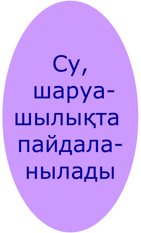 hello_html_m347b802d.png