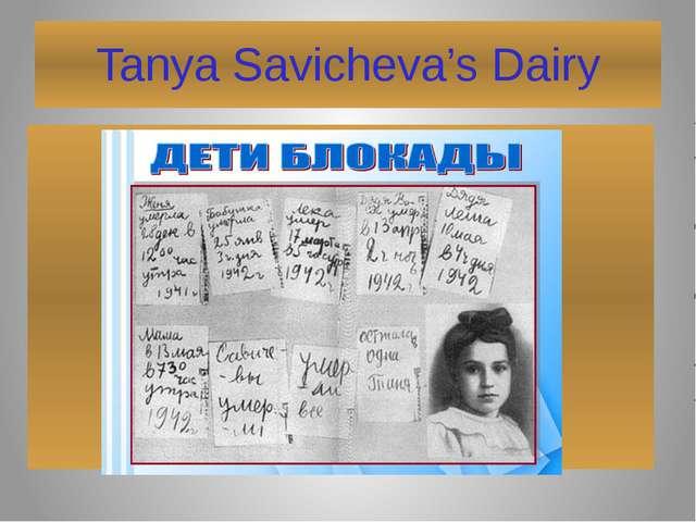 Tanya Savicheva's Dairy