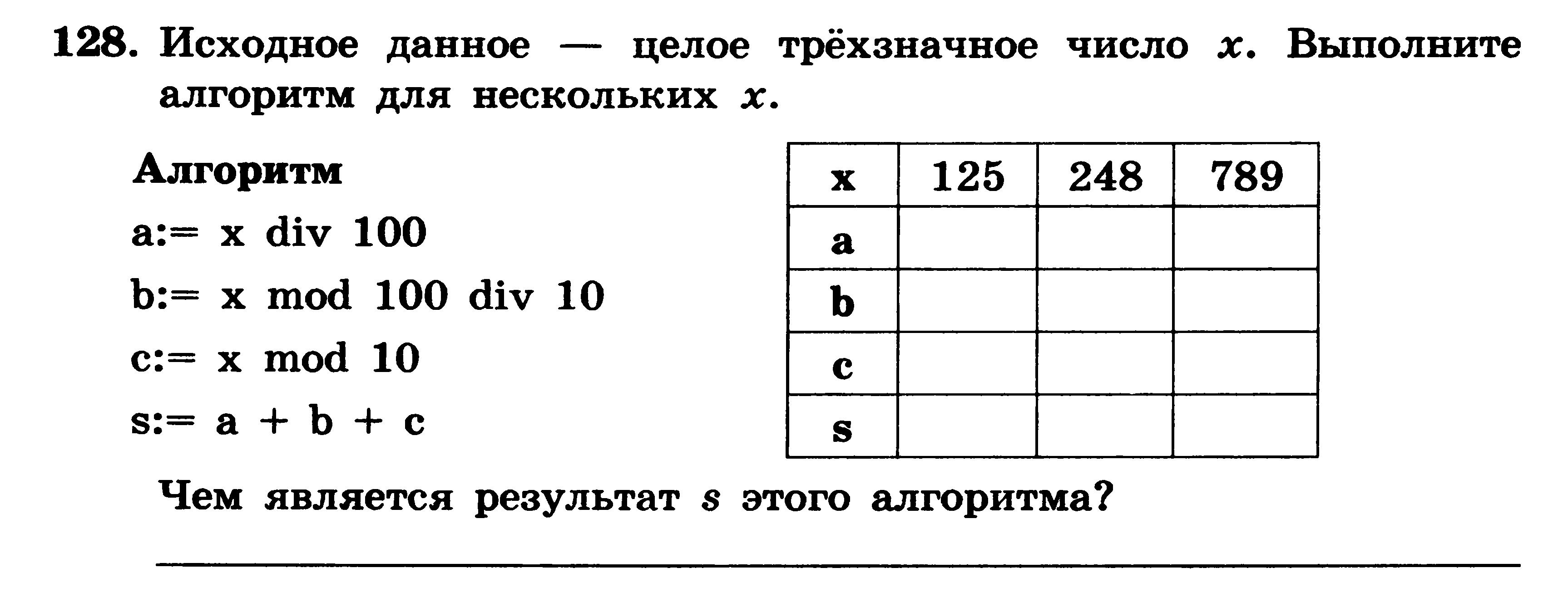 hello_html_189919bc.png