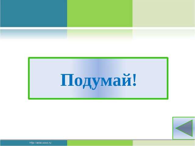 http://zen-design.nnm.ru/page59/ дети http://clubs.ya.ru/4611686018427432697/...