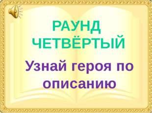 Лермонтов, Пушкин, Тургенев, Гоголь, Некрасов, Чехов. Спасское-Лутовиново, Ми