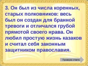 2. Как сходилися, собиралися Удалые бойцы московские На Москву-реку, на кулач