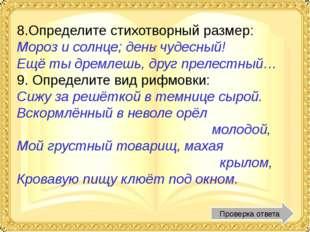 2. Отец, Сергей Львович, происходил из старинного дворянского рода. Мать, Над