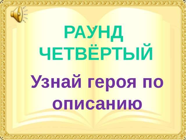 Лермонтов, Пушкин, Тургенев, Гоголь, Некрасов, Чехов. Спасское-Лутовиново, Ми...