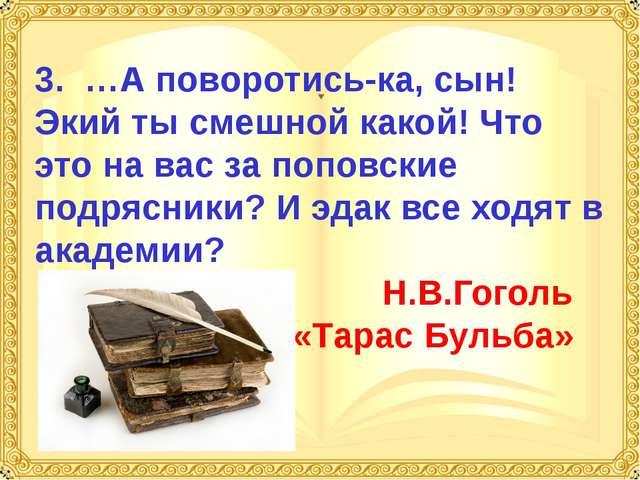 6. На вокзале Николаевской железной дороги встретились два приятеля… Приятели...