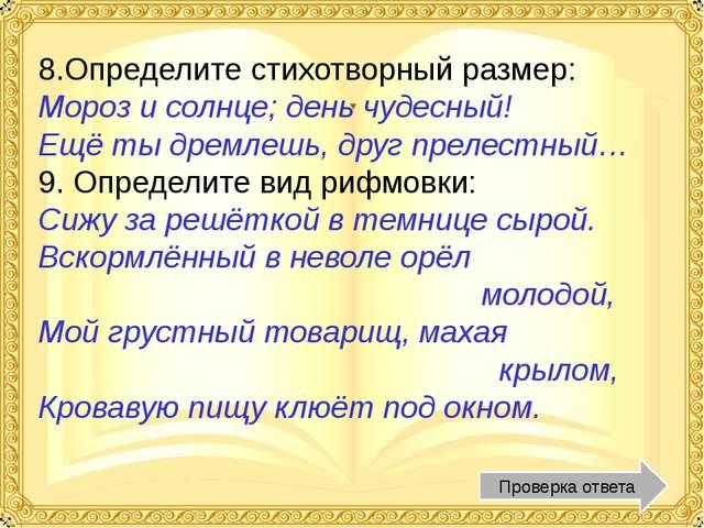2. Отец, Сергей Львович, происходил из старинного дворянского рода. Мать, Над...