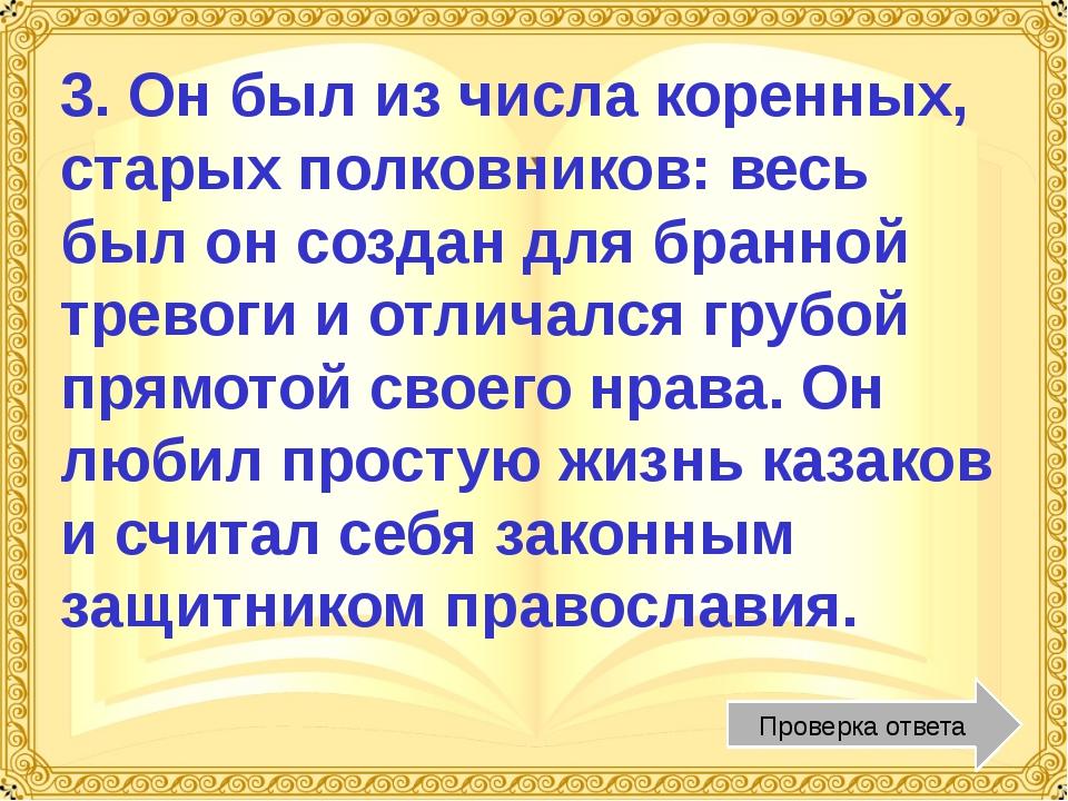 2. Как сходилися, собиралися Удалые бойцы московские На Москву-реку, на кулач...