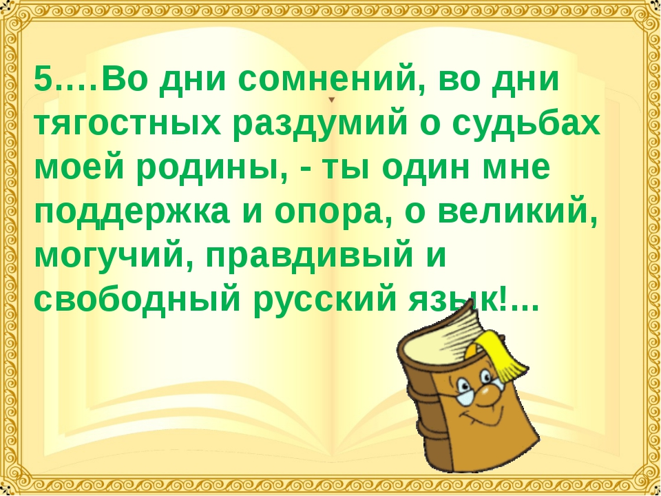РАУНД СЕДЬМОЙ Жанры