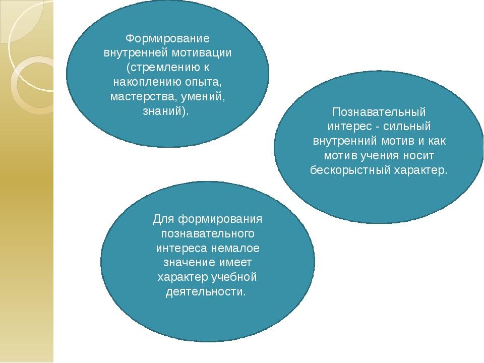 1 - astrcmo.ru