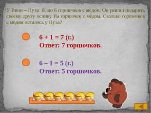 Источники: http://download-foto.ru/ramki-foto/5808-ramka shkolnaja.html http: