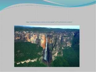 Найдите на карте Южной Америки самый высокий в мире водопад (5ºс.ш. 62º з.д.