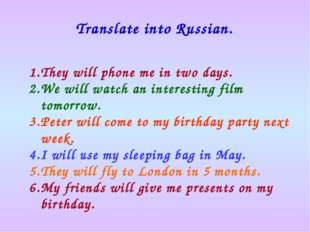 Translate into Russian. They will phone me in two days. We will watch an inte