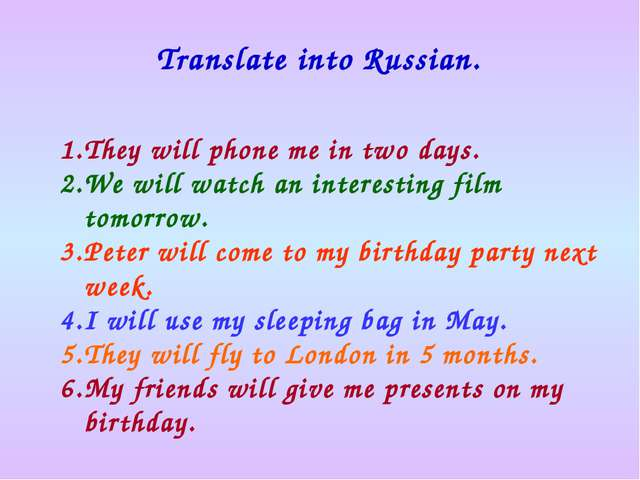 Translate into Russian. They will phone me in two days. We will watch an inte...