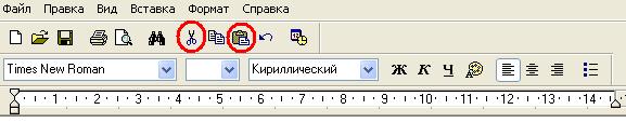 hello_html_mab4c8fa.png