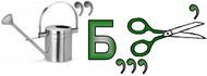 hello_html_m2a7a3ccb.jpg