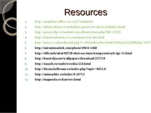 Resources http://otoplenie-office.ssr-s.ru/?otoplenie http://afisha.altune.ru