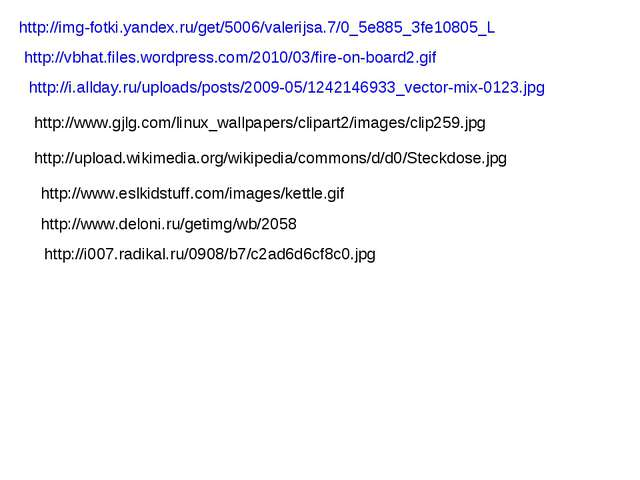 http://img-fotki.yandex.ru/get/5006/valerijsa.7/0_5e885_3fe10805_L http://vb...