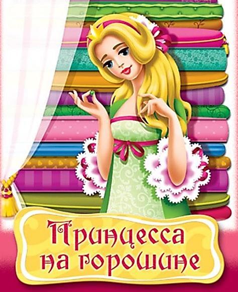 C:\Documents and Settings\Ксения\Рабочий стол\2013-02-28_235328.jpg
