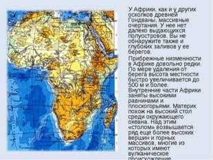 У Африки, как и у других осколков древней Гондваны, массивные очертания. У н