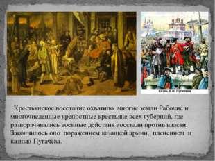 Крестьянское восстание охватило многие земли Рабочие и многочисленные крепос