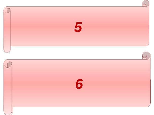 Какая цифра пропущена в записи делимого: 16 …28 : 8 = 2091? 0 9 7 1 2 3 Сумму...