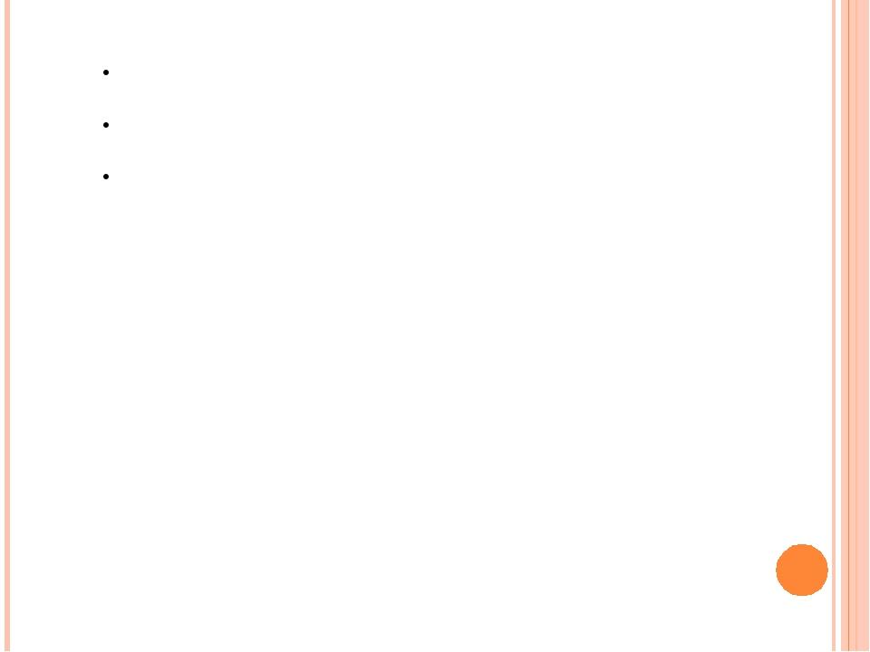 Литература Внеклассные мероприятия по математике/Составление О.В. Заниной, И....